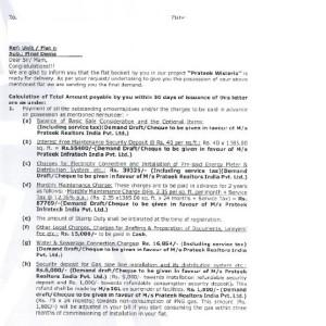 Prateek Wisteria Demand Letter 1