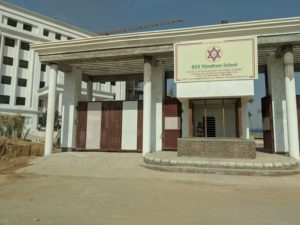 BGS Vijnatham school noida extension