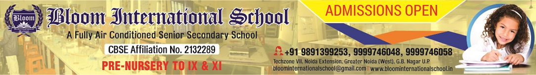 Bloom International school