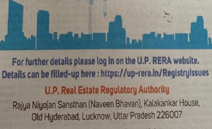 UP RERA registry issues